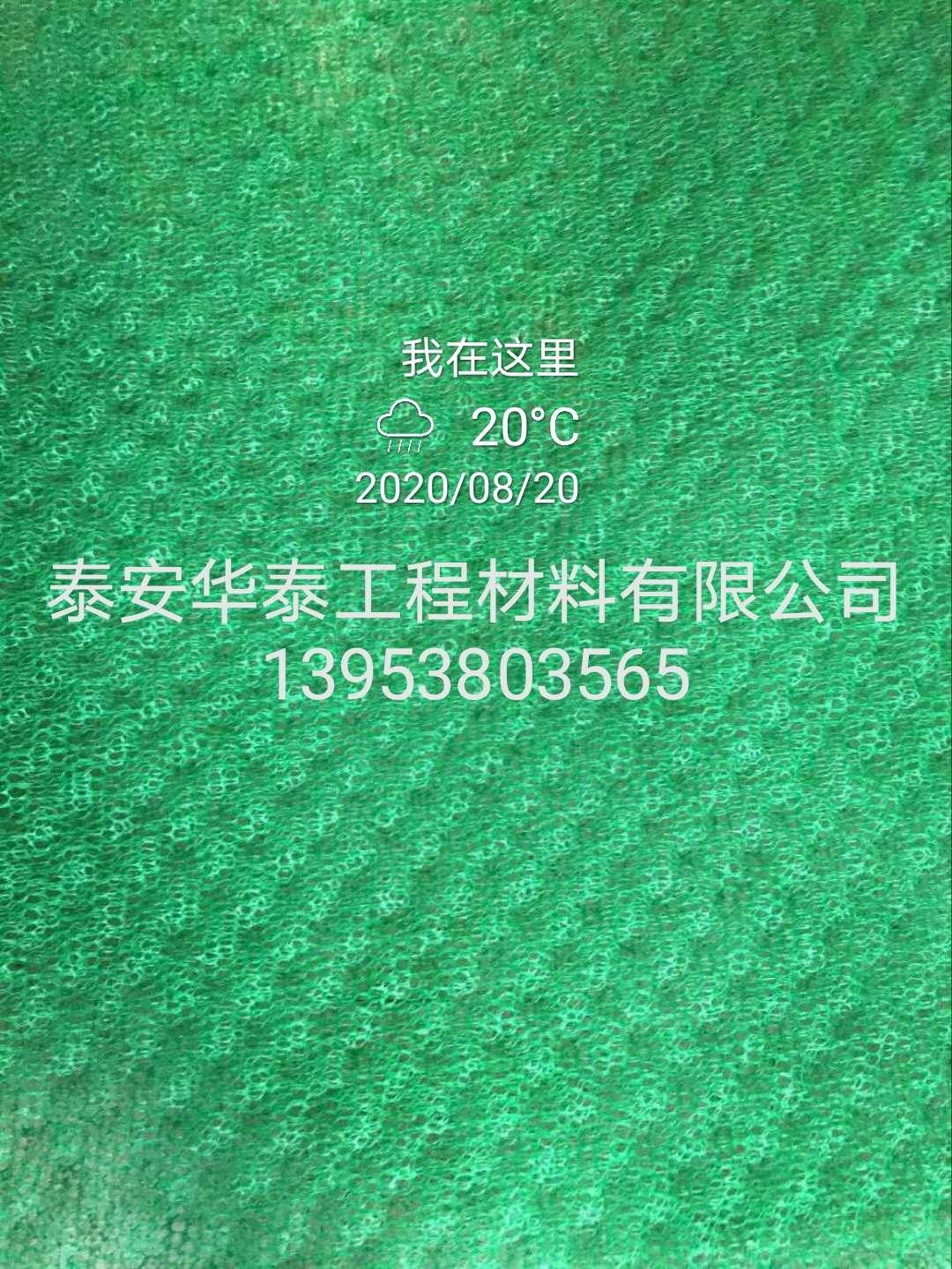 三維植被網 規格:EM2 EM3 EM4 EM5